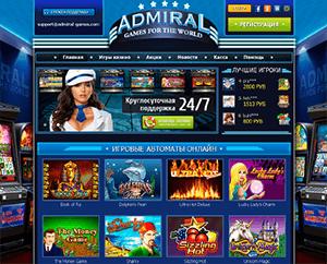Игры адмирал азартные найти игровые автоматы бесплатно гаражы