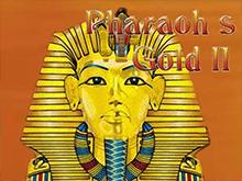 Выиграть кредиты в слоте Золото Фараона II с бонусом