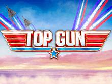 Бонус-функции в азартной игре Лучший Стрелок на сайте клуба